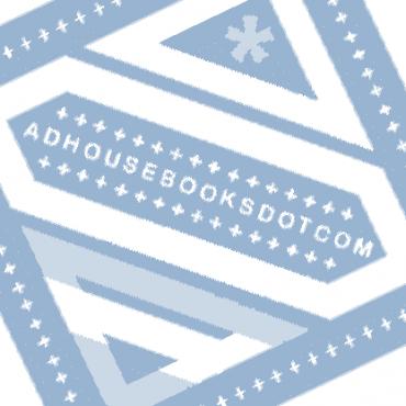 AdHouse Books Prepares to Close its Doors