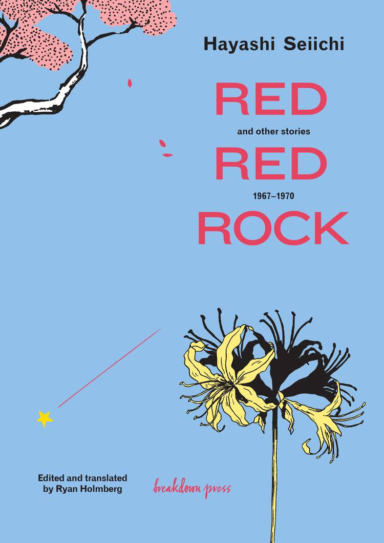 Red Red Rock, and Other Stories