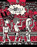 The Ganzfeld #4: Art History?