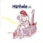 Manhole #3