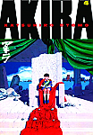 Akira Kodansha Volume 04