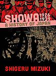 Showa History of Japan 1926-1939 Volume 01